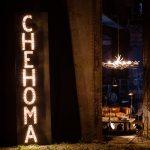 luminaire chehoma