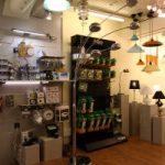 magasin de luminaire
